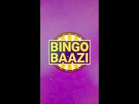 4 the game bingo