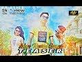MERE RASHKE QAMAR   A Ultimate Love Story   Teaser Cover Song (Rohan Singh) Brijwasi Video Vision