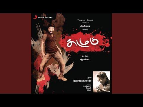 Kazhugoo (Original Motion Picture Soundtrack)