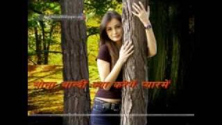 Video Sona Chandi Kya Karenge Pyar Main download MP3, 3GP, MP4, WEBM, AVI, FLV Juli 2018