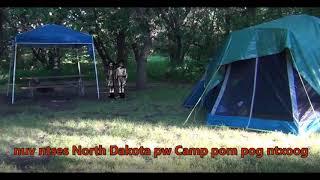 Nuv Ntses North Daĸota Pw Camp Pom Pog Ntxoog