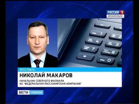 Ж/д сообщение Архангельска с Обозерской сохранится