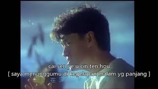 jang wo huan si jang wo you (lirik dan terjemahan) Mp3