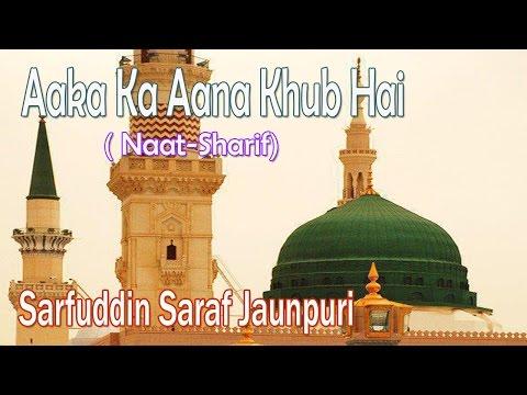 Aaka Ka Aana Khub Hai    HD New Naat Sharif    Sarfuddin Saraf Jaunpuri