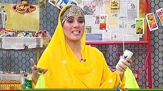 Syasi Theater 10 August 2016 | Express News