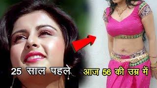 आज भी 56 की उम्र में बेहद खूबसूरत है अभिनेत्री पूनम poonam dhillon still beautiful
