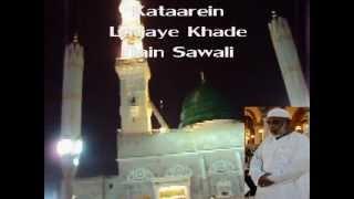 N   Khula Hai Sabhi Ke Liye Baab e Rahamar Best