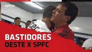 BASTIDORES: OESTE 0x4 SÃO PAULO   SPFCTV