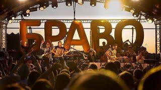 видео В Ray Just Arena состоится концерт группы Браво