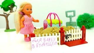 Барби и Штеффи - Капсула времени - Игры для девочек