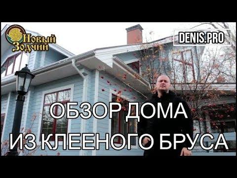 Клееный брус – строительство домов из клееного бруса в Крыму
