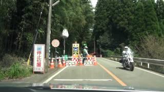 やまなみハイウェイ その1 国道57号分岐→城山展望所 熊本県阿蘇市