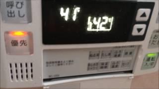 【自宅動画】新居の風呂場にあるリンナイ製の湯沸かし器