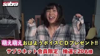 現在放送中の「宇宙戦隊キュウレンジャー」(テレビ朝日系)で人気爆発!...