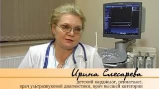 Детский кардиолог(, 2012-11-28T09:55:36.000Z)