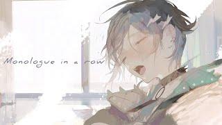 奏手イヅル『連なるモノローグ』Official Music Video