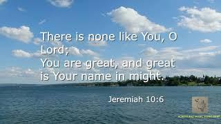 """Great Is The Lord""   Maranatha Singers!  Praise 16"