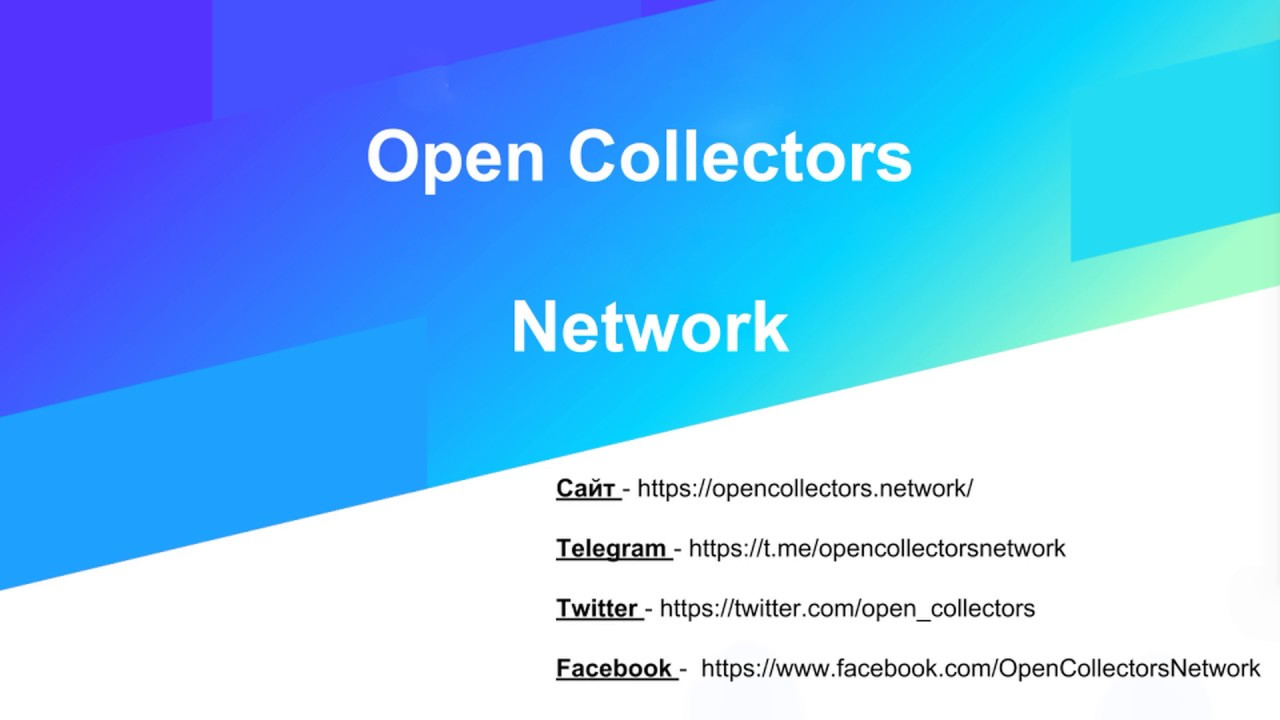 open supplier network Supplier due diligence is a critical part of what we provide for our clients and essential for the security and performance of our own business.