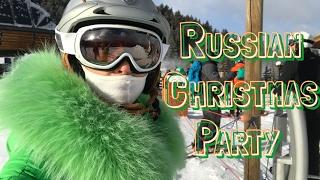 Русское Рождество в Куршевеле / Катаемся на горных лыжах /(Всем привет! В этом видео мы продолжаем наш отдыхов Куршевеле , катаемся с гор на лыжах, гуляем с собаками..., 2017-02-07T09:00:02.000Z)