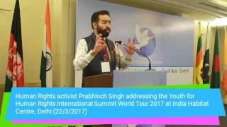 Human Rights activist Prabhloch Singh delivering a speech at the South Asia Summit on Human Rights