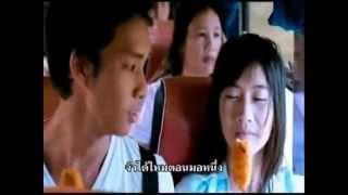 สัญญาลมปาก - เพชร สหเจริญพาณิชย์