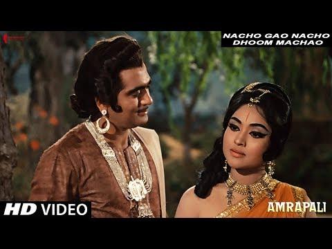 Nacho Gao Nacho Dhoom Machao | Amrapali | Full Song HD | Sunil Dutt, Vyjayanthimala