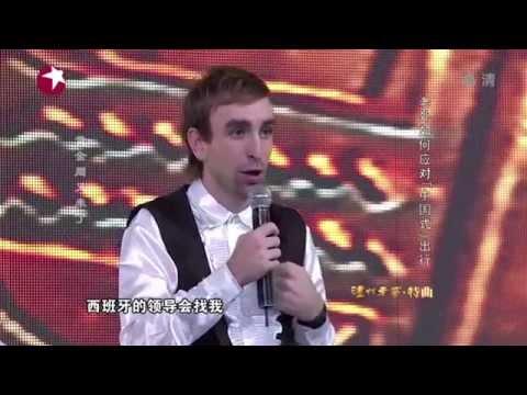 Shanghai TV Loudawei