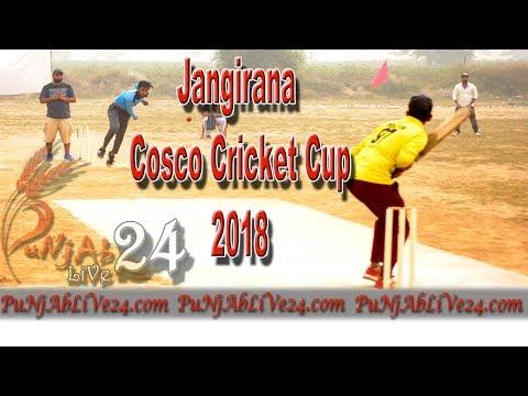 Jangirana Cosco Cricket Cup 2018