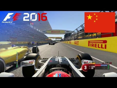 F1 2016 - 100% Race at Shanghai International Circuit, China in Grosjean's Haas