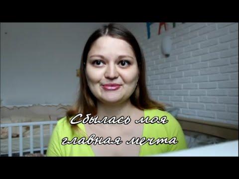 Порно Беременные видео Смотреть секс с беременными