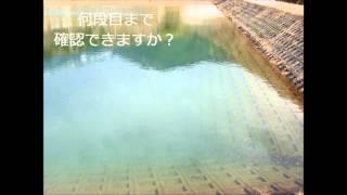 水質浄化 食品工場 微生物