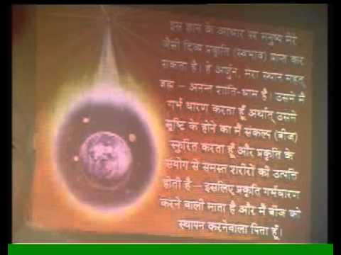 Secrets of Bhagavad Gita Part3B  1