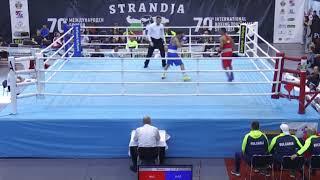 Чемпиона мира из Казахстана засудили на международном турнире