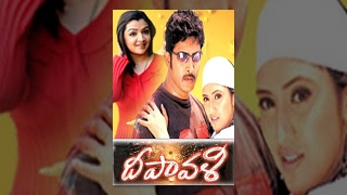 Deepavali Telugu Full Movie