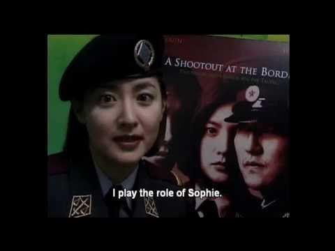 Young-ae Lee Interview -- JSA: Joint Security Area