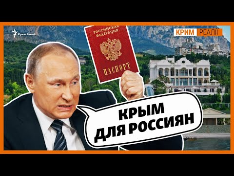 Крим без українців.