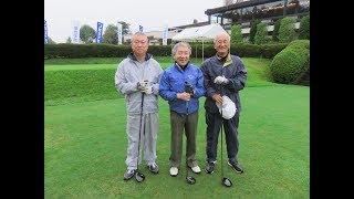 KGAAゴルフ2017 諏訪寧三 戸部敏之 森昭