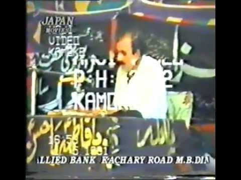 zakir riaz shah moch