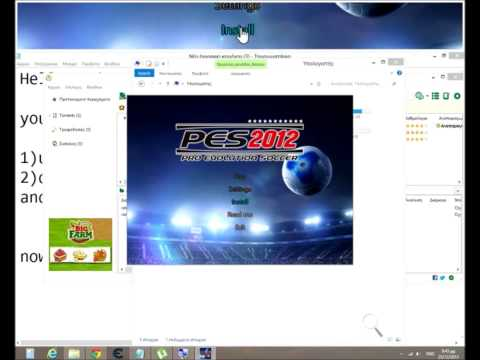 How to install Pro Evolution Soccer 2012
