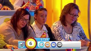 Жилищная лотерея тираж №210 от 04.12.2016