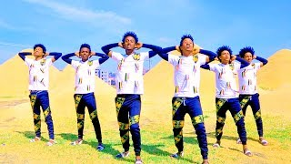 Samuel Mekebo - Weyew Weyew ወየው ወየው (Amharic)