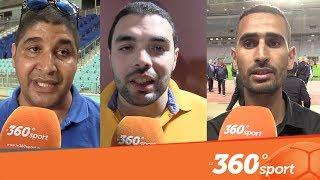 Le360.ma • الصحافيون المغاربة متفائلون بتحقيق الوداد اللقب