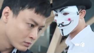 VTV Giải Trí | Phim MÊ CUNG - Trailer