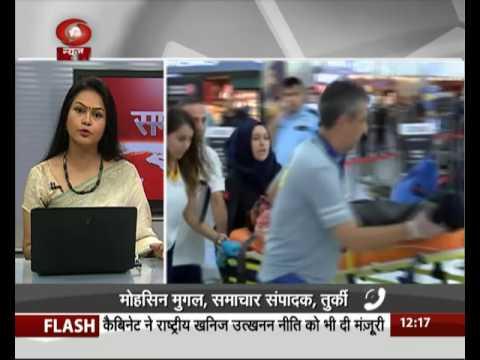 Turkey Blast: Mohsin Mughal, Editor TRT World News, Turkey