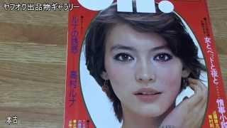 ルナの誘惑 高橋ルナ BGM素材 http://musmus.main.jp/music.html.
