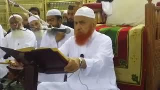 Sheikh Makki dars, Al Haram Makkah, 6 Aug 2016,  Tafsir Surah Araf, 32, Halal ko Haram karna
