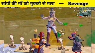 Killing Ancient Secret Temple Guardian With Fist in PUBG Mobile