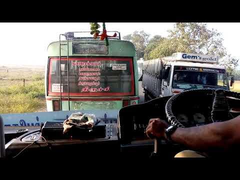 TNSTC KUMBAKONAM பந்தயக் குதிரை
