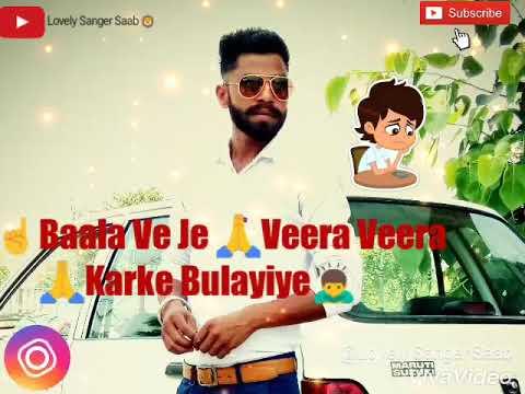 Singer: Dilpreet Dhillon Album : Swaad Kaka Genre : Bhangra , Punjabi , Music : RBS Lyrics: Maninder