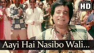 Aayi Hai Naseebo Wali (HD) - Nachnewale Gaanewale Songs - Sheeba - Kader Khan - Kumar Sanu